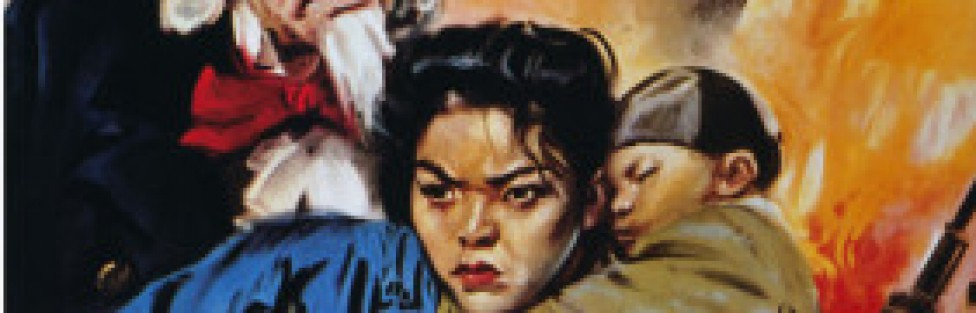 Asians in WWII Poster Art