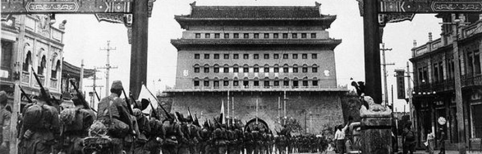 Fall of Beijing, 1937